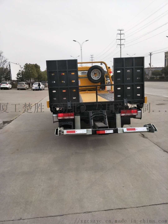 江淮藍牌救援車平板拖車修理廠專用769913132