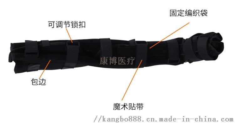 大腿超踝固定帶5.jpg