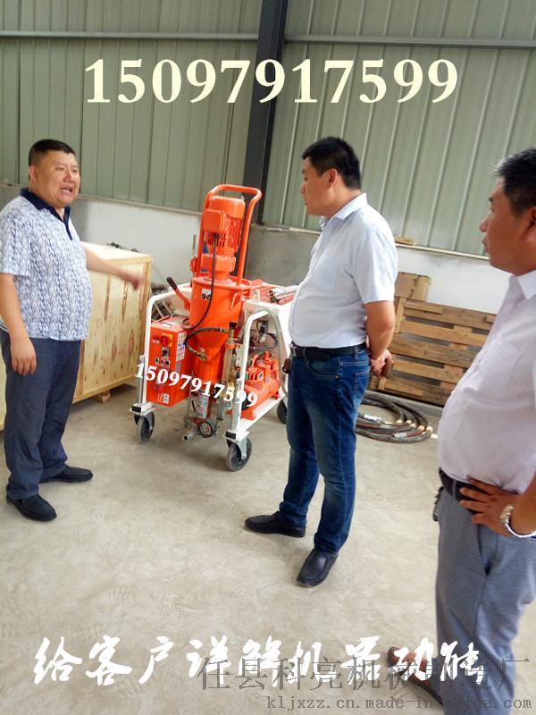 喷石膏机器变频调速型喷涂机多少钱728119302