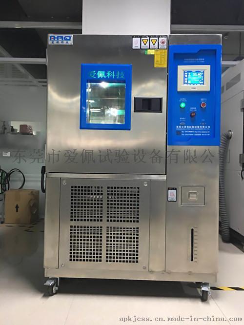 OYO控制器不锈钢温湿500