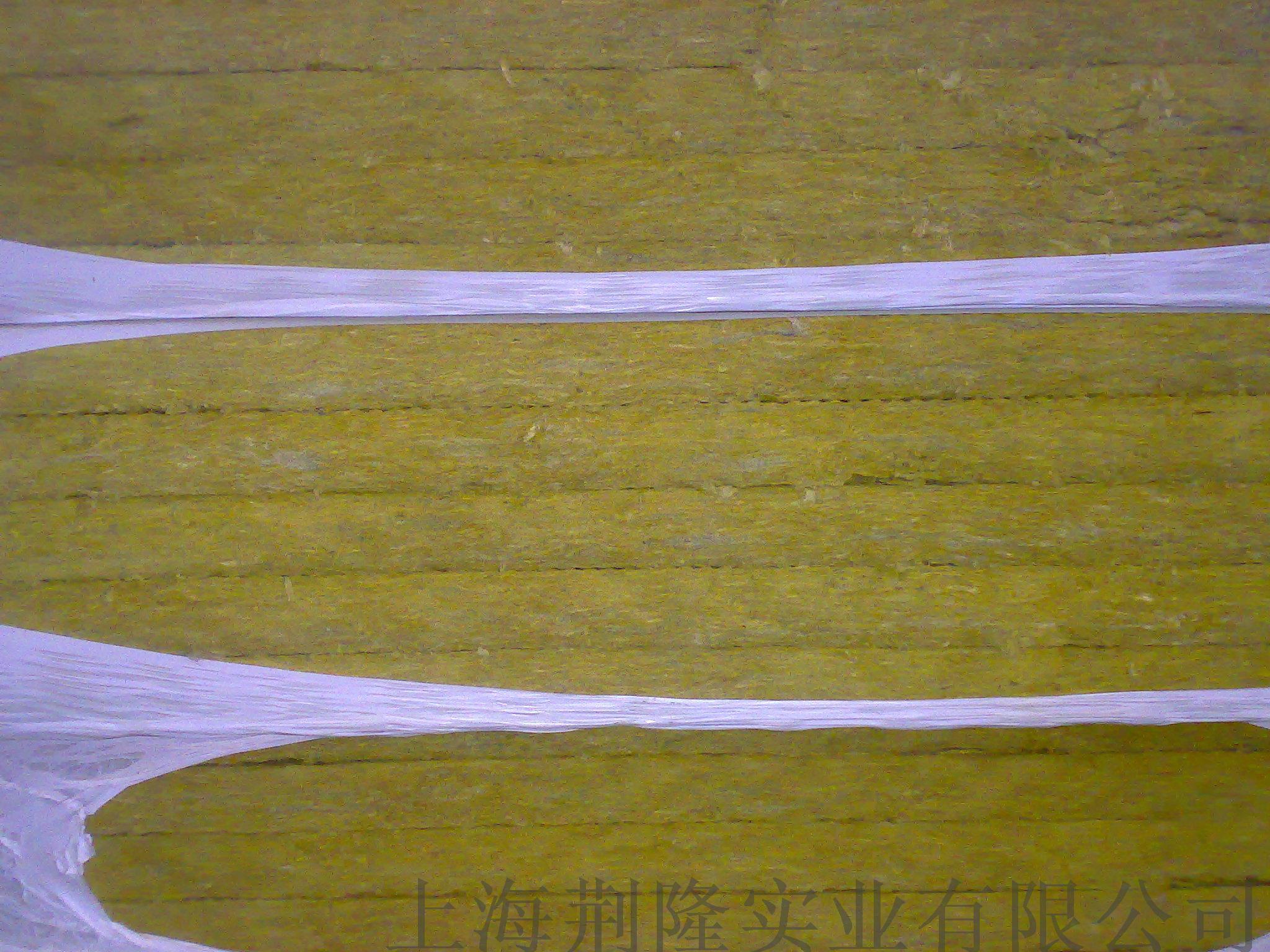 武汉销售樱花保温棉 A级防火岩棉板58547362