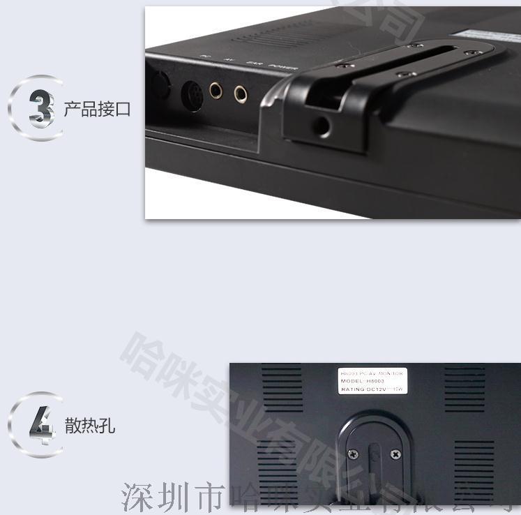 哈咪8寸H8002工業級液晶顯示器小尺寸工業顯示器59649915