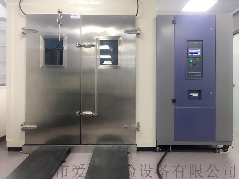 步入式環境實驗室|恆溫試驗室120566585