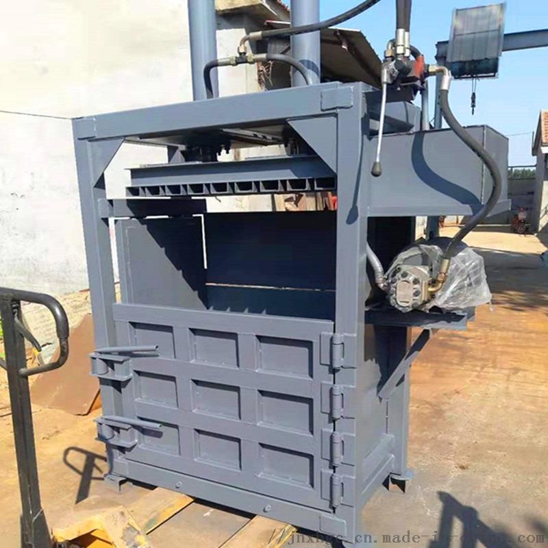 纸板立式油压捆包机 山东30吨现货油压捆包机130179912