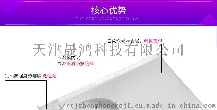 u=2093946244,3246074927&fm=199&app=68&f=JPEG.jpg