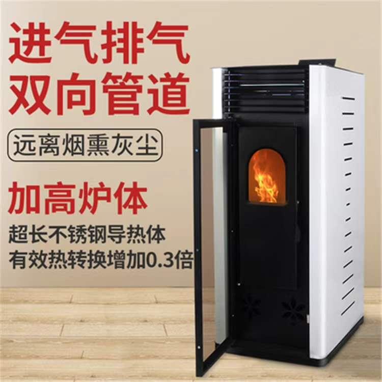 木屑颗粒取暖炉 恒美百特家用取暖炉水暖炉厂家851007492