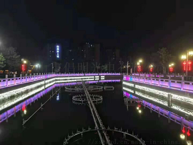 5瓦投射灯 LED投光灯 照树灯 广告灯 工程广场灯楼体灯光LED小射灯黄金射灯111047815