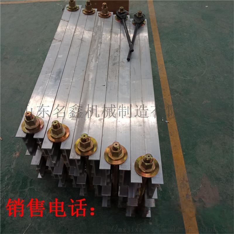 硫化机 (5).jpg