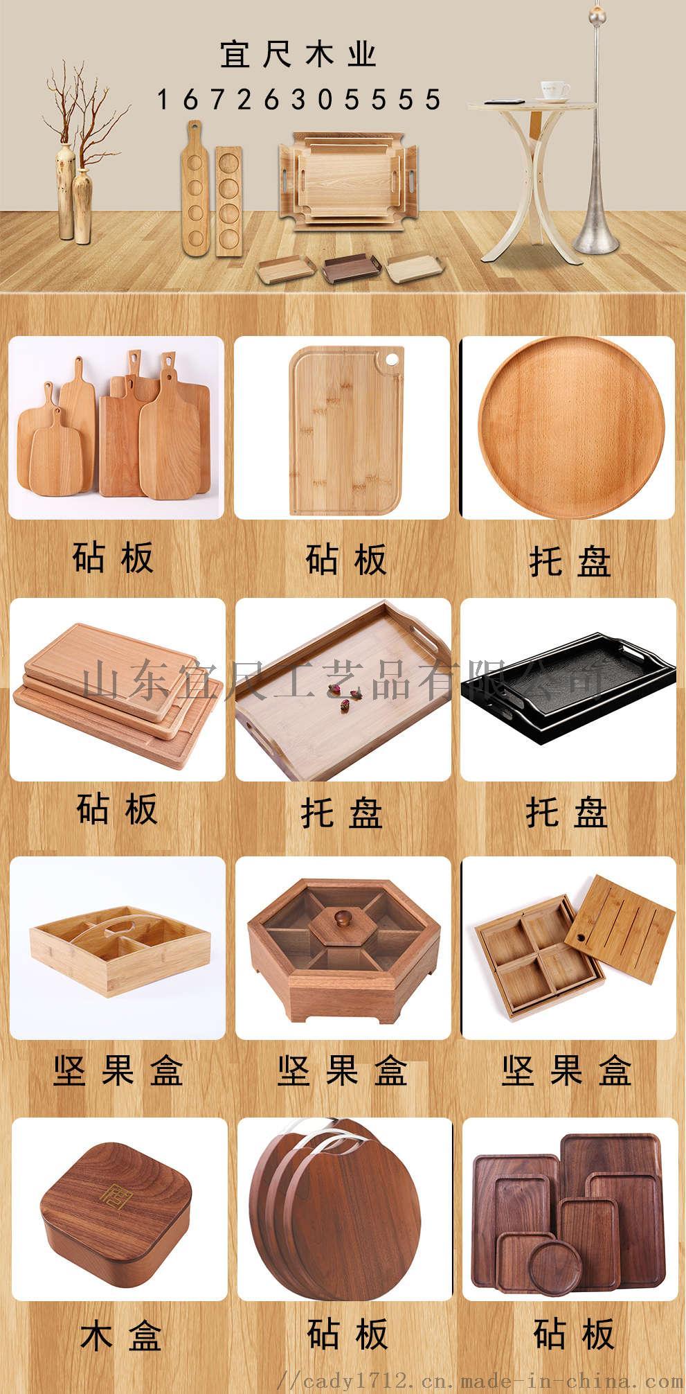 木板.jpg