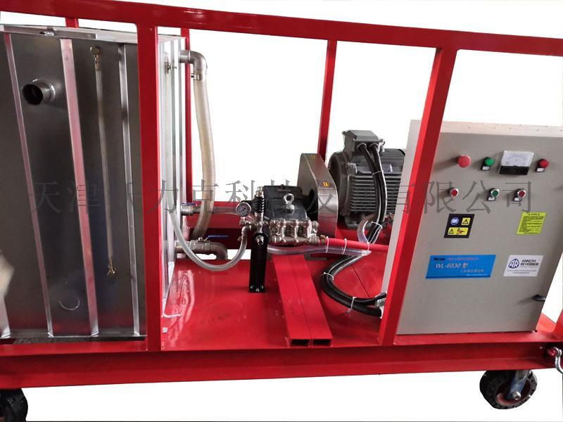 WL6030管道高压清洗机.jpg