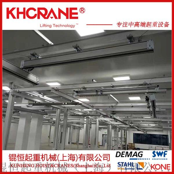厂家直销KBK柔性轨道,铝合金轨道,0重力轨道105975525