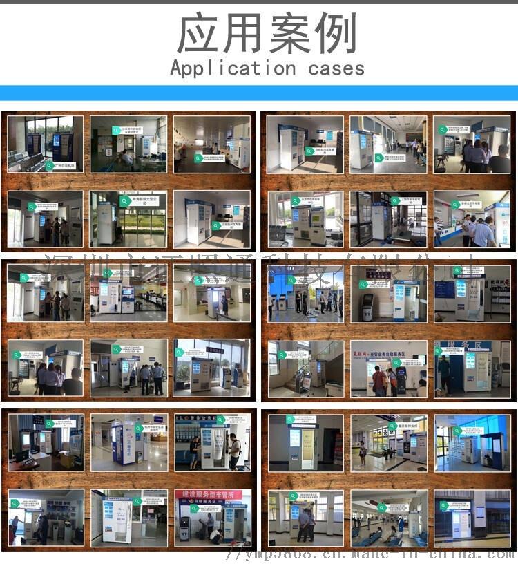 自助拍照机器 移动照相设备 自助证件照相机145668315