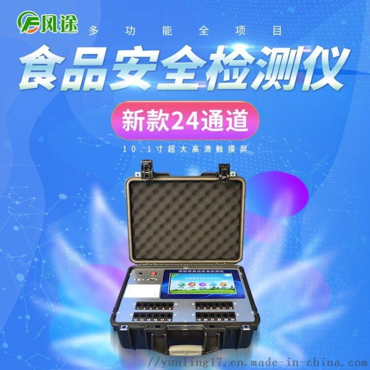QQ圖片20200804134942.jpg