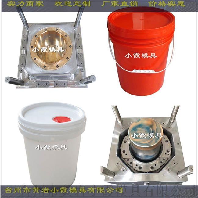 機油桶模具 (55).jpg