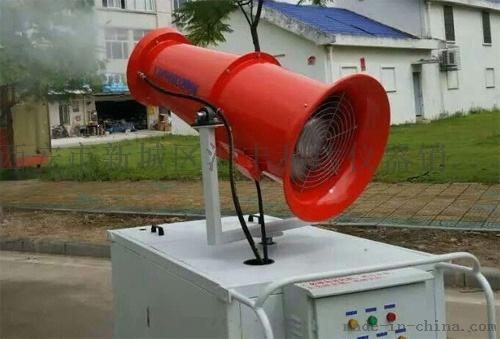 西安哪里有卖雾炮机除尘雾炮机13891913067760368382