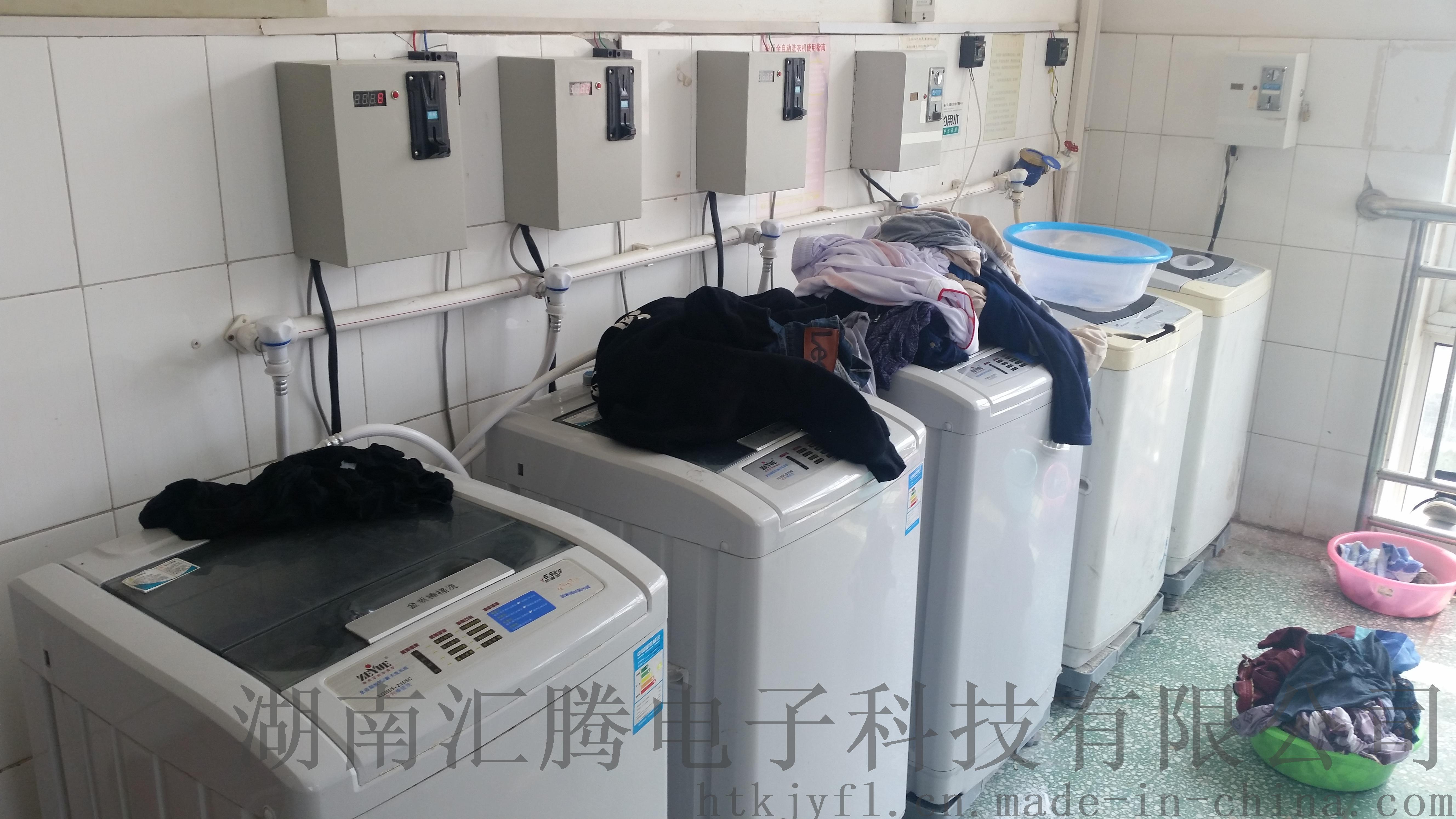 校園投幣洗衣機如何選擇?w739303782
