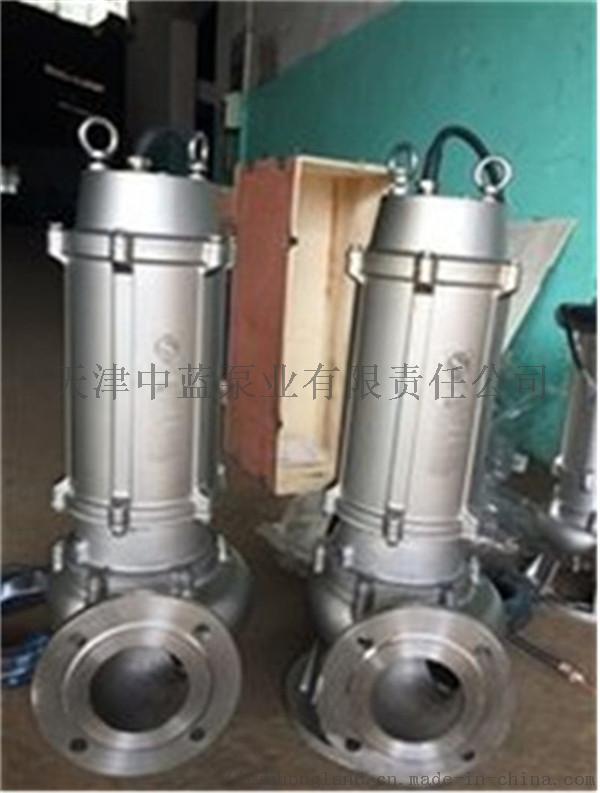 广东地区抗洪(雨水泵)WQD不锈钢污水泵73084702