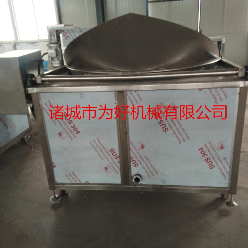 厂家直销电加热油水分离油炸机788404392