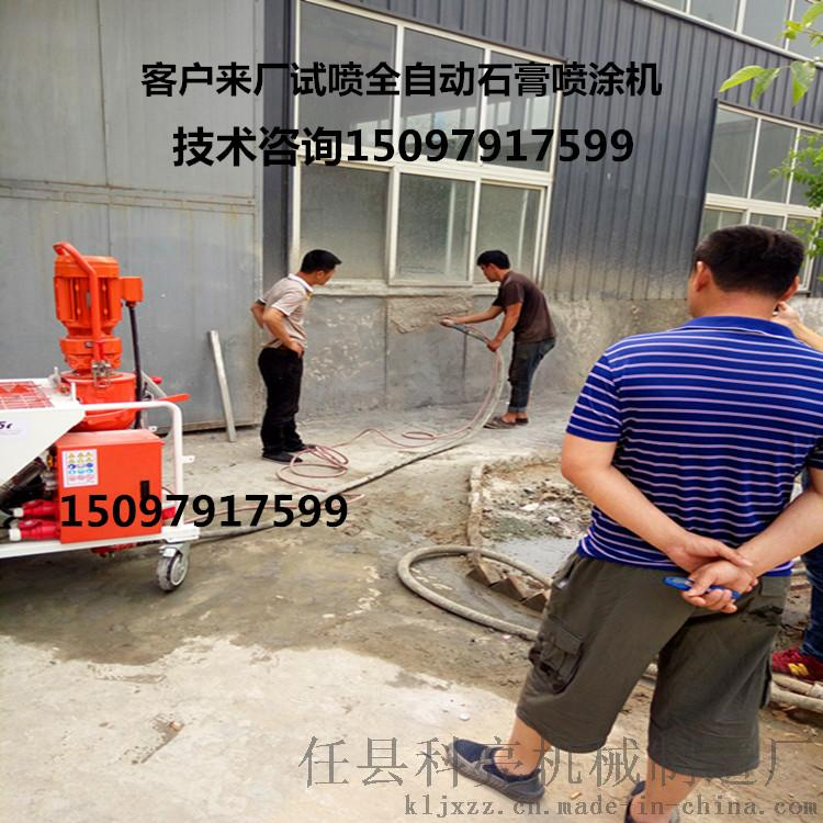 石膏喷涂机厂家提供高性价比的原装配件38419622
