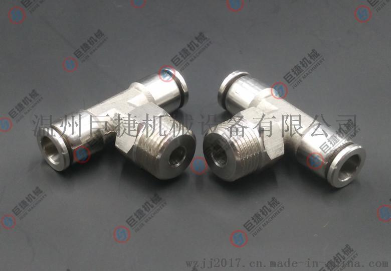PB不锈钢螺纹三通 外螺纹快插三通 不锈钢快速三通51639175