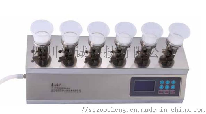 ZW-600Y型微生物限度检查仪.png
