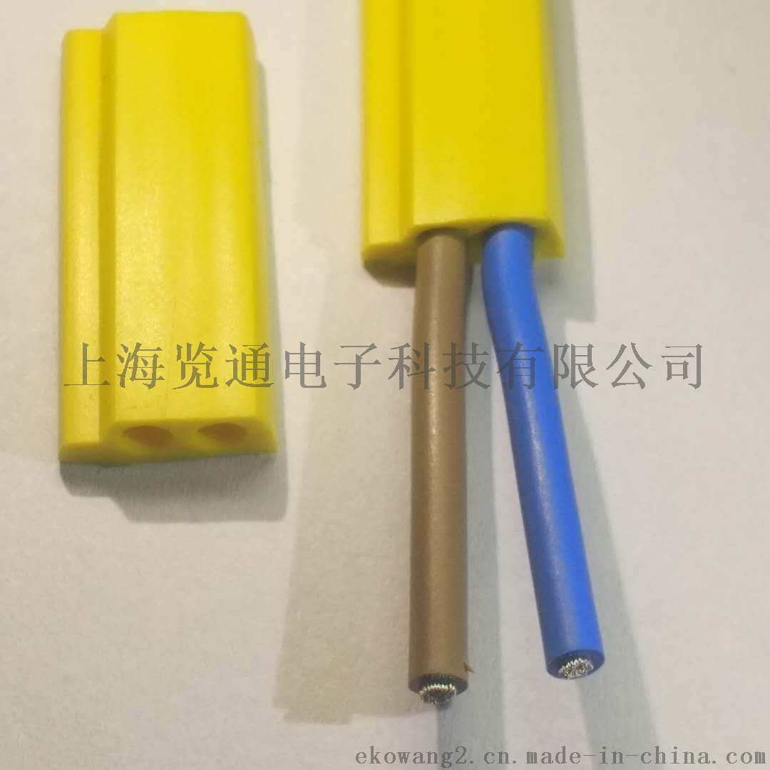 ASI異形電纜.jpg