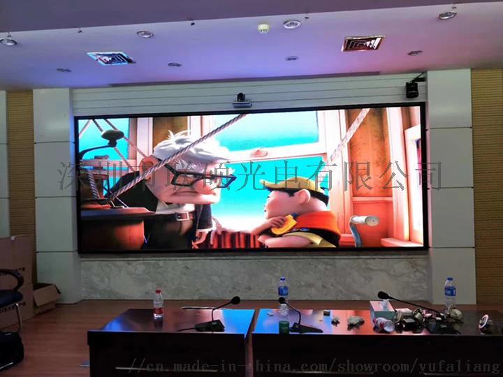 會議室P2全綵LED顯示屏一平方多少錢799540845