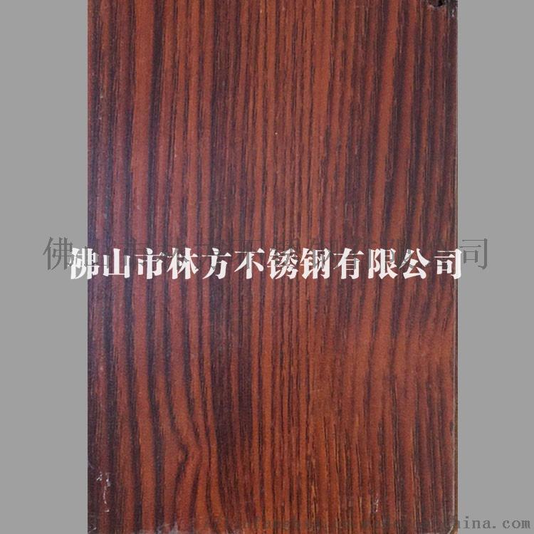 木纹021.jpg