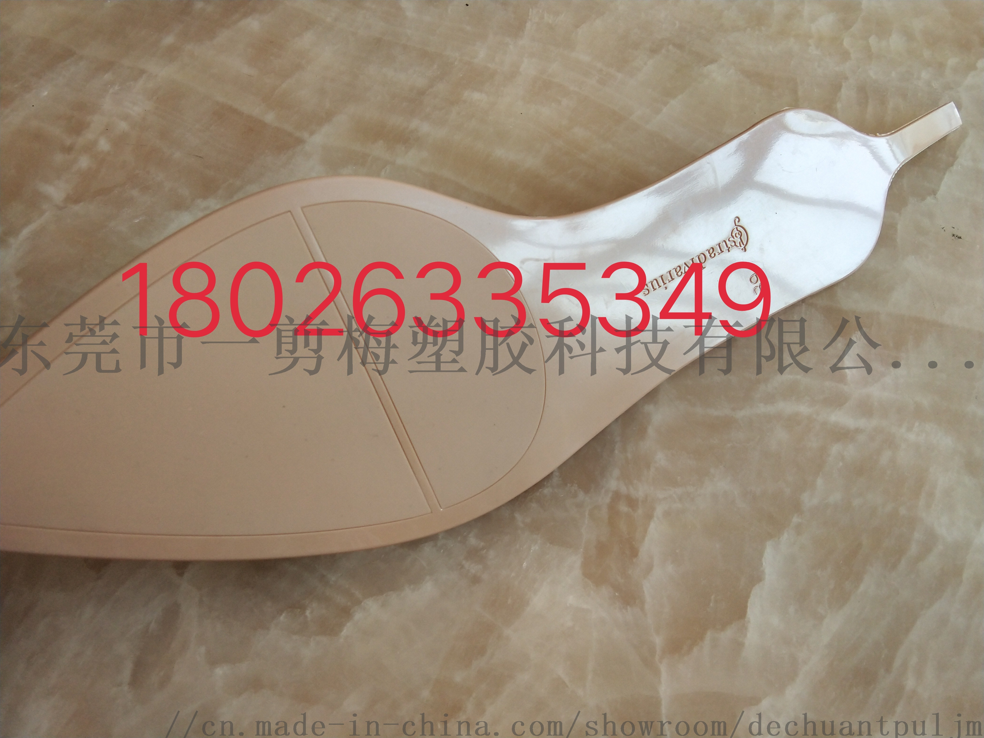 TPU-85A半透明再生料 用于鞋底天皮脚轮95060235