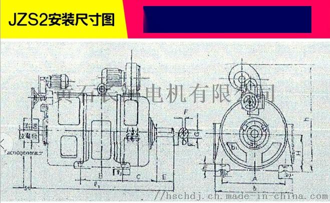 JZS2尺寸圖紙 (2).png