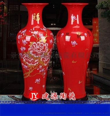 手繪藝術大花瓶 1.6米花瓶 陶瓷開業裝飾擺件86421165
