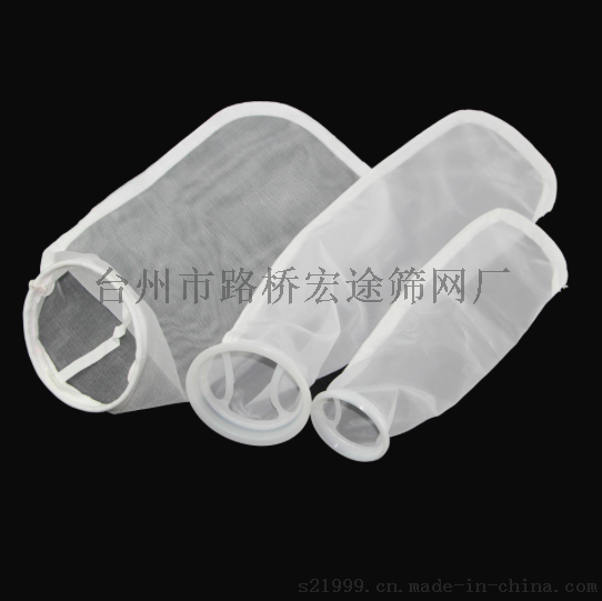 過濾布袋 食品濾袋 流體袋 液體過濾袋 過濾網734300052