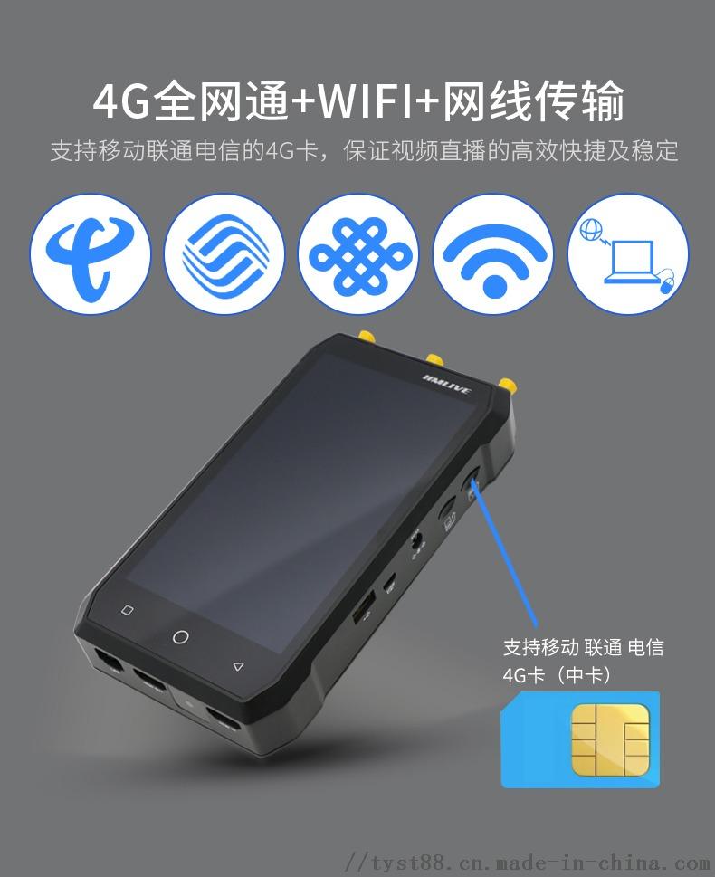 N8编码器14.jpg