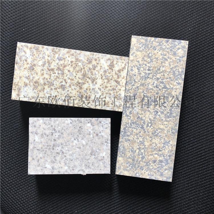 石紋鋁方通 (4).jpg