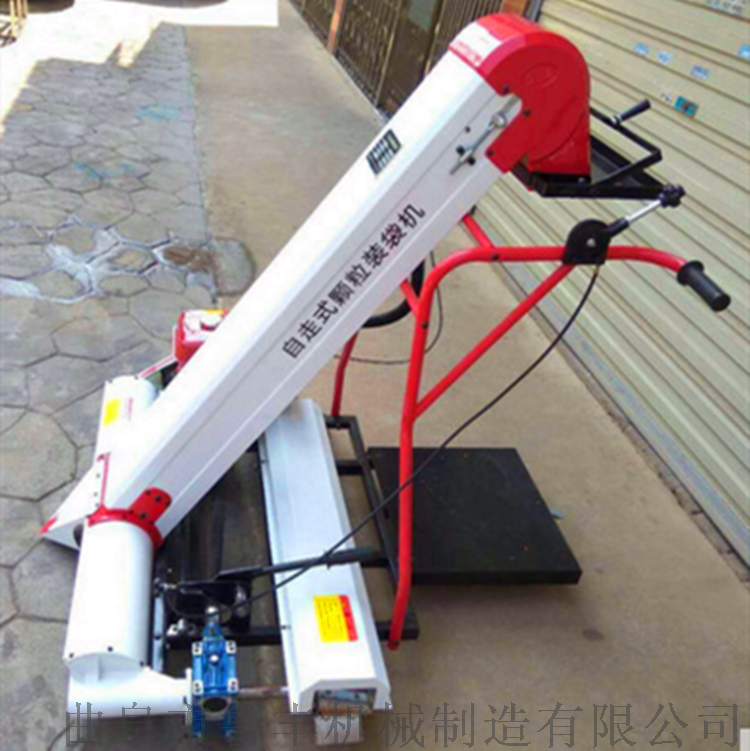 浙江自动粮食收集装袋机89914752