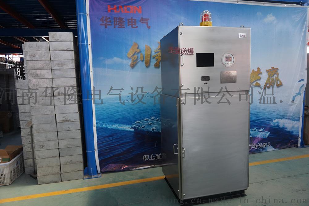 防爆變頻控制櫃,防爆變頻器控制箱,防爆變頻器廠家751300652
