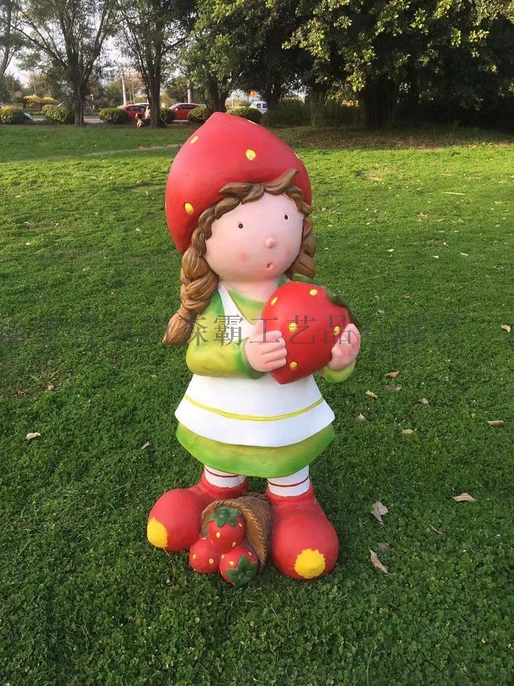 卡通人物草莓小孩 户外园林树脂工艺品摆饰批发85536895