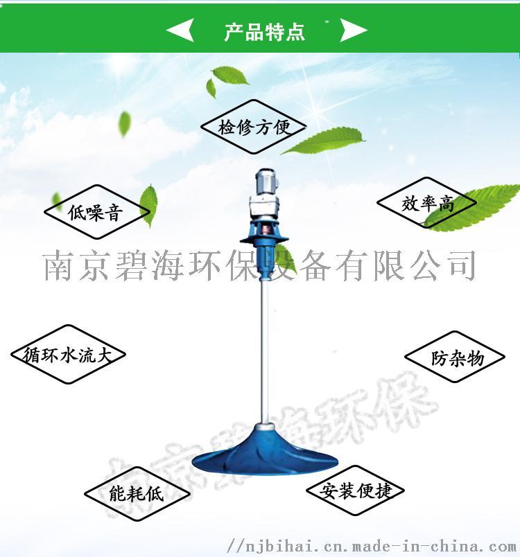 立式双曲面搅拌机 多曲面搅拌机QSJ150074103535