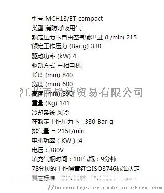 MCH-13.jpg