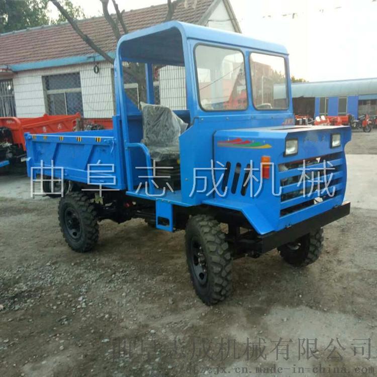 志成礦用四輪拖拉機柴油四不像車67134202