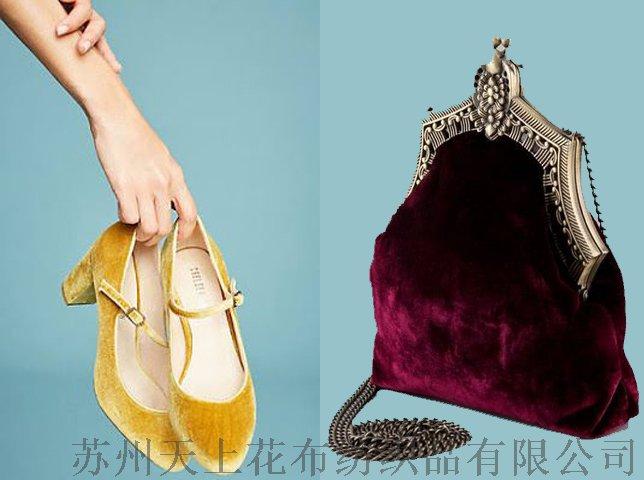 鞋子和包.jpg