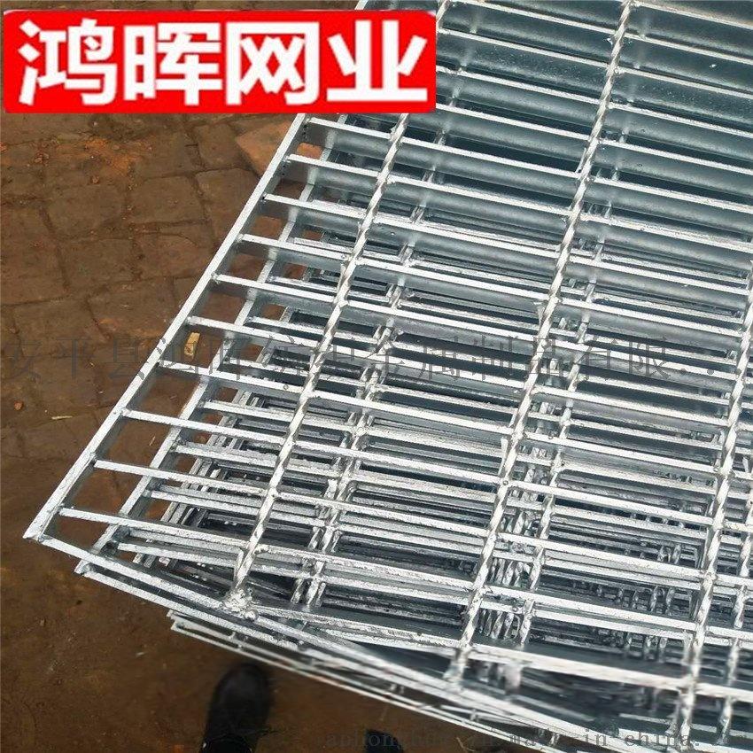 平台钢格板,表面平滑钢格板,安平钢格板41910642