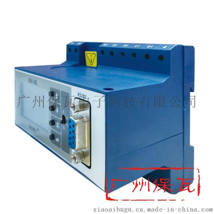 國產化高端BW-3S經緯度時鐘控制器779085975