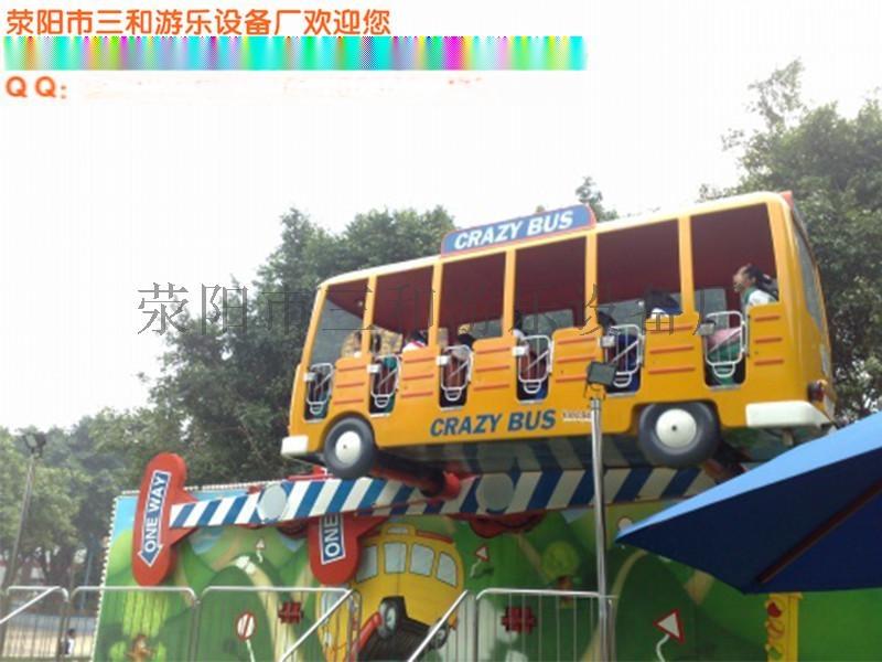 大型户外游艺设施宇宙旋风YZXF荥阳市三和游乐设备41298272