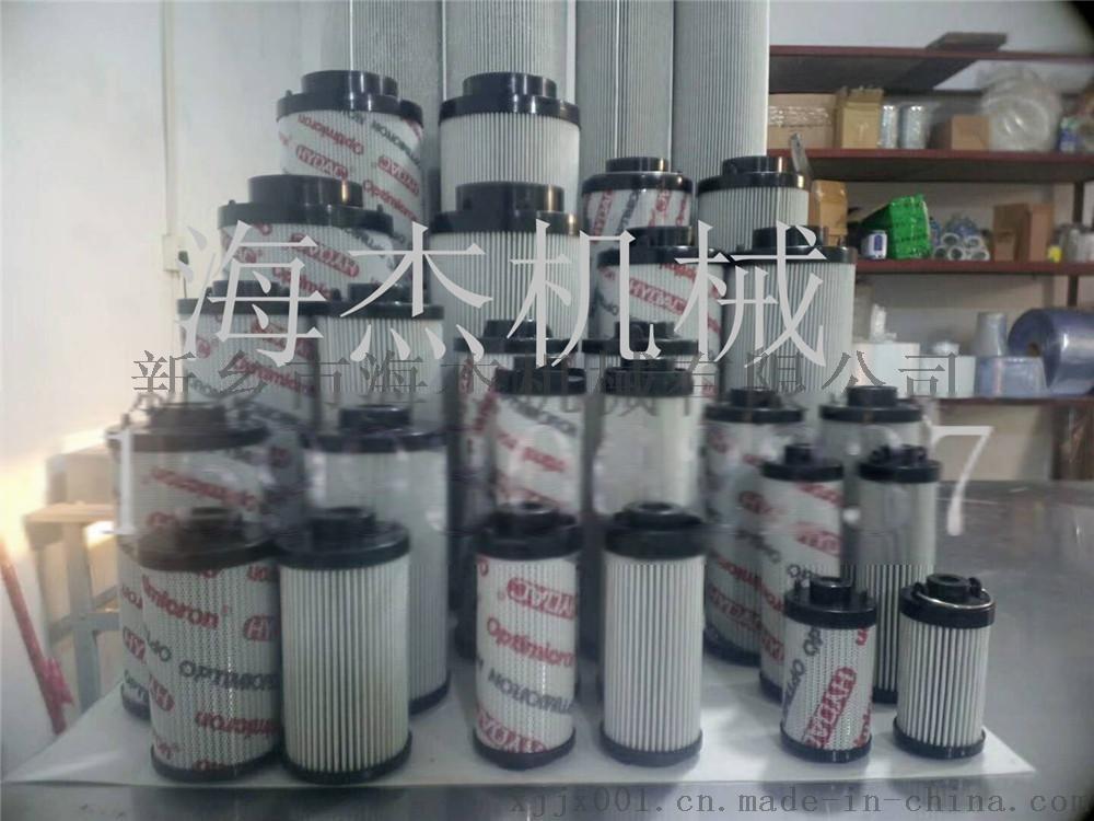 玛勒PI25004DNSMX25磨煤机滤芯738817152