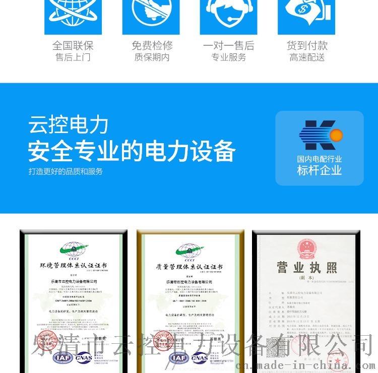 2_看圖王(14)_04.jpg