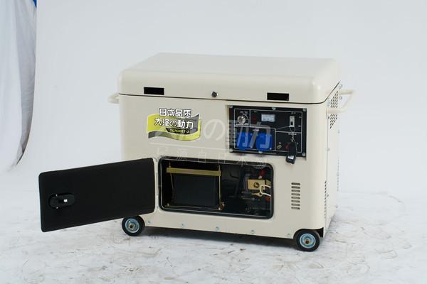 三相无刷静音6千瓦柴油发电机组72125422