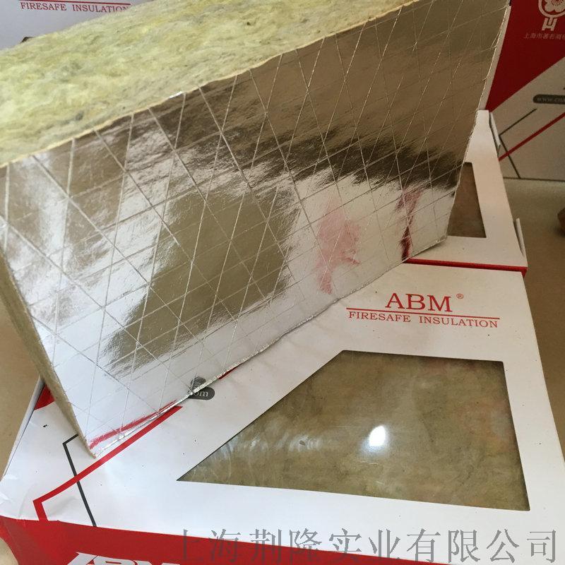武汉销售樱花保温棉 A级防火岩棉板58547392
