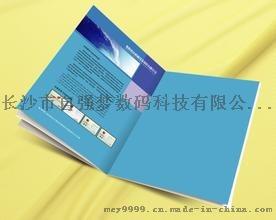 性价比更高可印刷宣传册的小型数码印刷机68925725