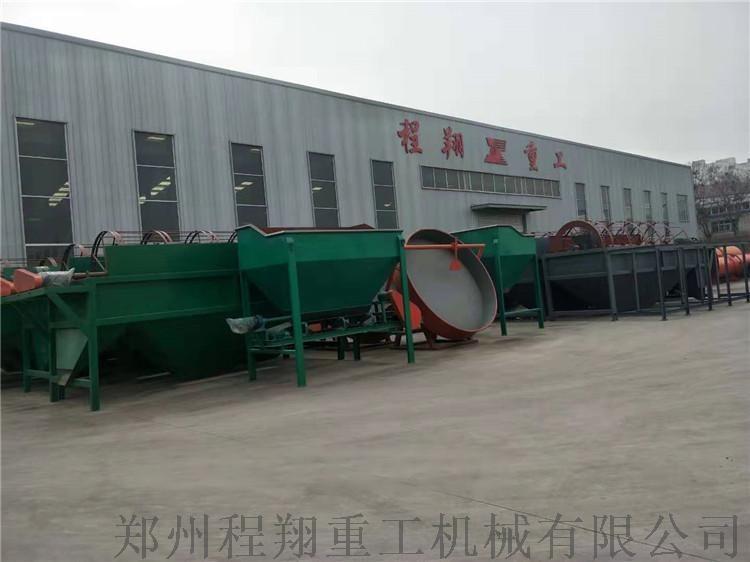 有机肥生产线自动包装机多少钱 肥料包装机器82606802